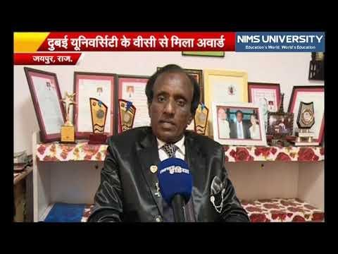 Prof Prakash Kinthada - LifeTime Achievement Award - Dubai University