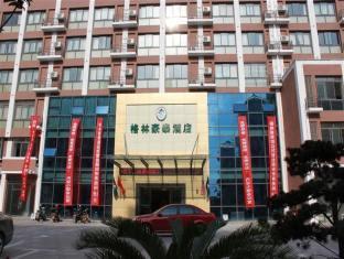 Review GreenTree Inn Changshu Aotelaisi Business Hotel