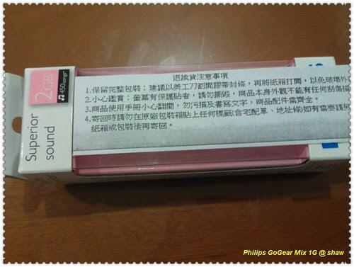 IMG_20130210_130149.jpg