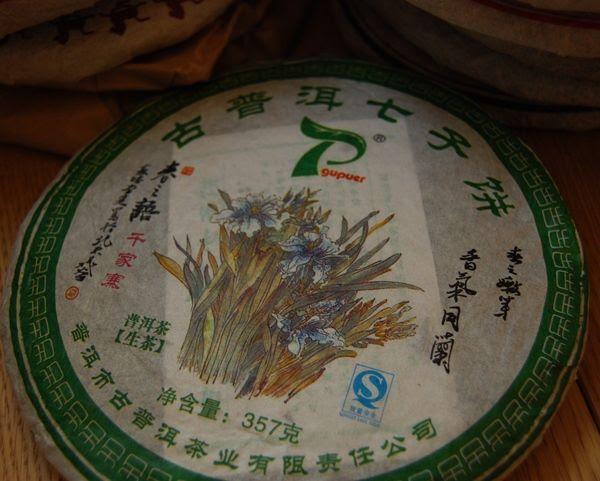 2005 Shuangxiong Bulang