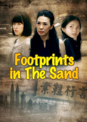 Footprints in the Sand - Season 1