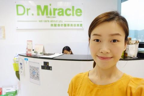 塑身不節食。試做 Dr Miracle CS冷凍溶脂療程