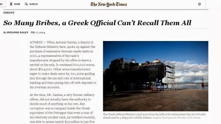 NEW YORK TIMES: Η Γερμανία κατηγορεί τους Έλληνες που λάδωνε!