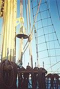 Ship bell of ORP Iskra II - Polish Navy school tall ship