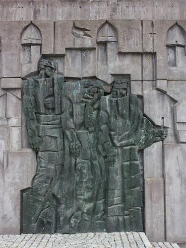 Samuil's Monument