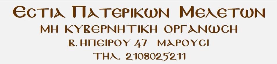 EPM Logo GreyNB