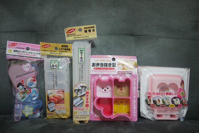 Now Open in Chinatown, Sydney: DAISO