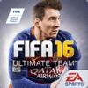 FIFA 16 football 3.2.113645