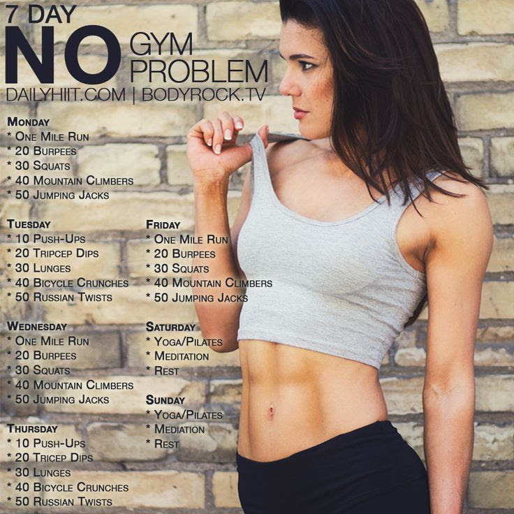 1000+ ideas about 7 Day Workout on Pinterest | 7 day workout plan ...