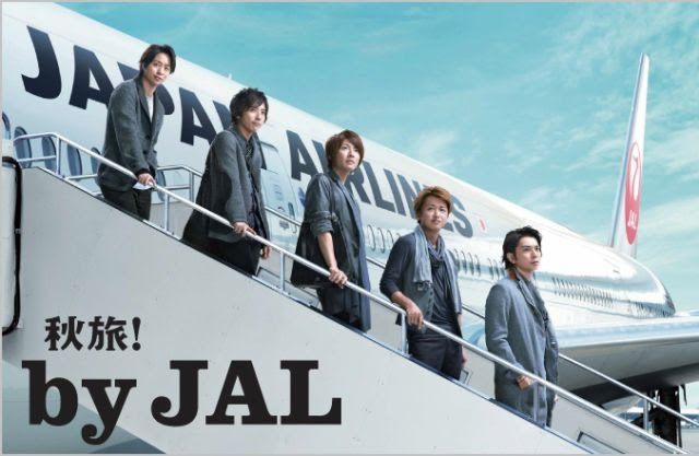 jal 嵐 壁紙 - Japan Around Labo JAL