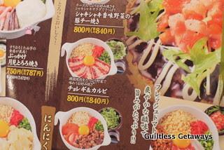 dohtonbori-okonomiyaki-osaka-japan.jpg