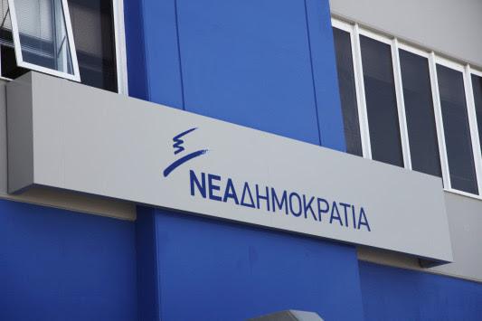 ΝΔ για Ελληνικό: Ο `καλός`, ο `κακός` κι ο `άσχετος`