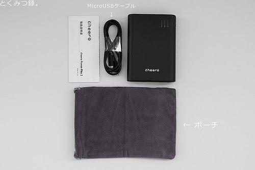 付属品 マルチデバイス対応 cheero Power Plus 2 10400mAh 大容量モバイルバッテリー