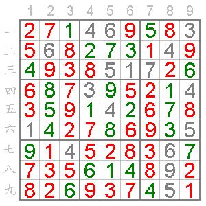 數獨題目_五顆星_12