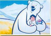 Το παιδί που ήθελε να γίνει αρκούδα