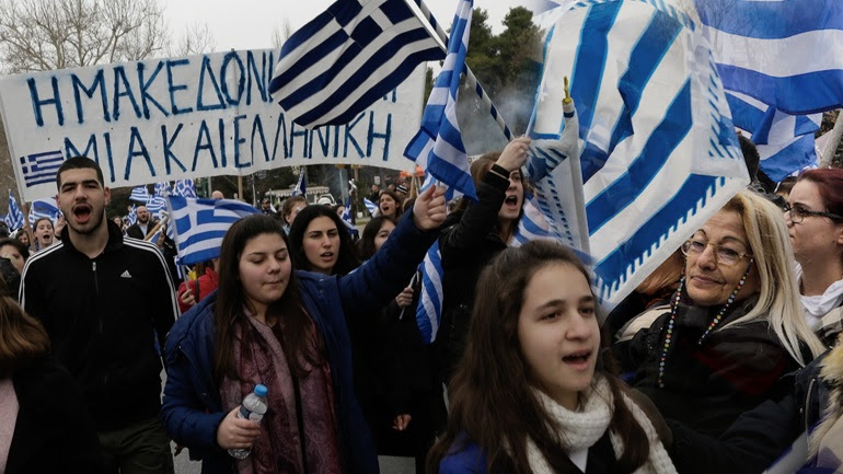 Διαδηλώσεις για τη Μακεδονία σε 24 πόλεις