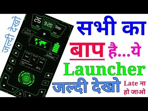 Best Android Launcher 2018 : 9 Amazing Launchers MUST TRY !