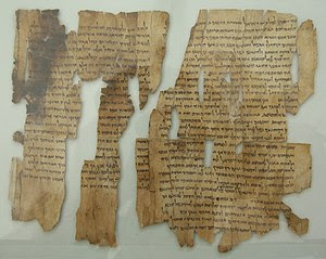 English: Jordan, Amman, Dead Sea Scroll 1Q28 D...