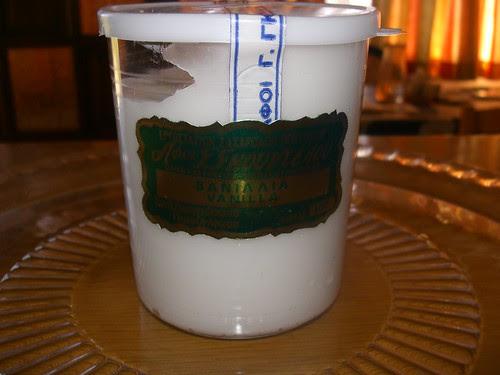 mastic vanilla spoon sweet
