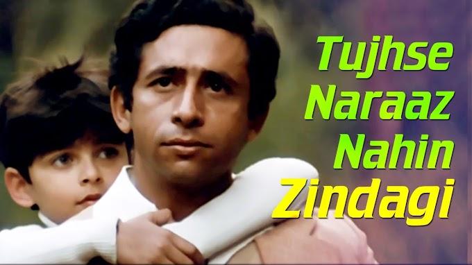 Tujhse Naraz Nahi Zindagi Lyrics - Anup Ghoshal