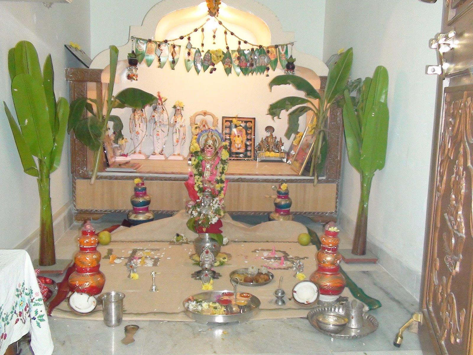 Home Temple Decoration Items