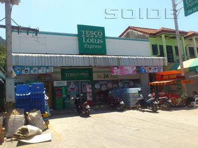 tesco lotus express kata phuket supermarket soidb