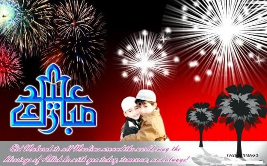 Animated-Eid-Greeting-Cards-2013-Pictures--Image-Eid-Mubarak-Card-Happy-Eid-Cards-Photos-Wallpapers-2