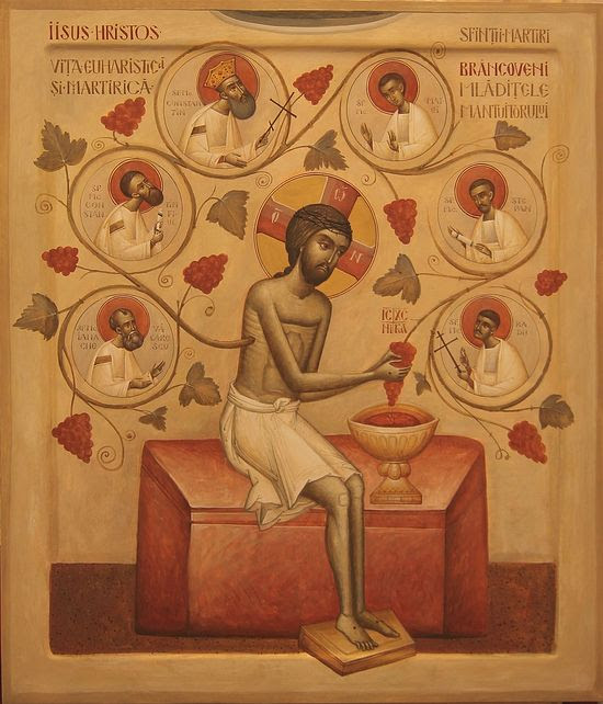 Ioan Popa, Jesus the Vine with Saint Martyrs Brвncoveanu