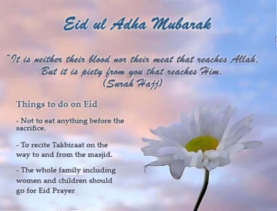 Animated-Eid-Greeting-Cards-2013-Pictures-Photos-Image-of-Eid-Card-Happy-Eid-Cards-5
