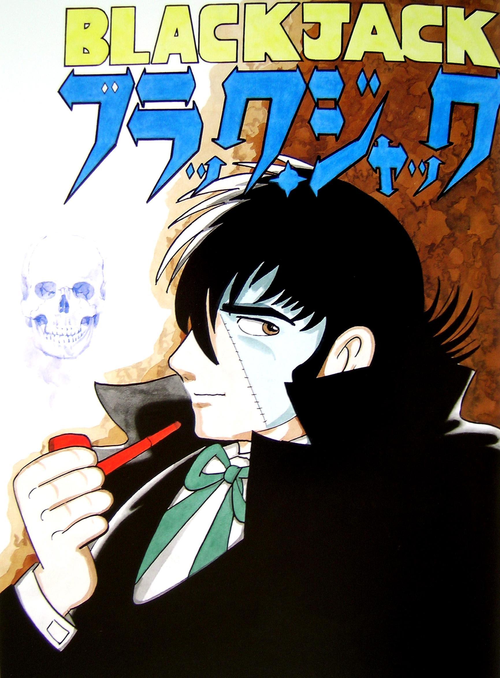 Black Jack (Manga) | Osamu Tezuka Wiki | Fandom powered by ...