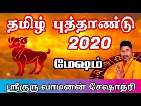Tamil Puthandu Palangal 2020 Mesham | தமிழ் புத்தாண்டு பலன்கள் மேஷம்#Ari...