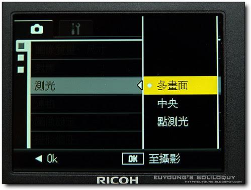 GX200_menu_5 (euyoung's soliloquy)