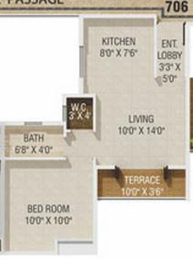 1 BHK Flat in Gagan Akanksha Prayagdham - 360 Carpet + Terrace - 7th Floor - Rs. 13,01,539 + 75,000 Parking +16,800 Advance Maintenance of 24 Months + 26,000 Corpus fund