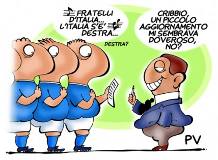 http://www.unavignettadipv.it/public/blog/upload/Inno%20Nazionale%20Low.jpg