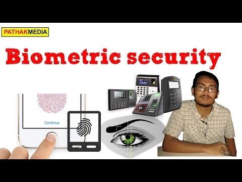 biometric security || fingerprint scanner || biometric || security systems