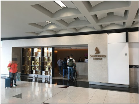 機場貴賓室體驗-香港新加坡航空