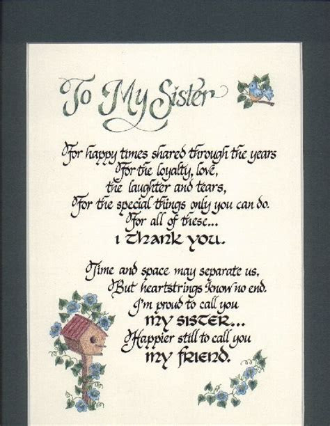 poems for sisters   to my sister a heartfelt gift for your
