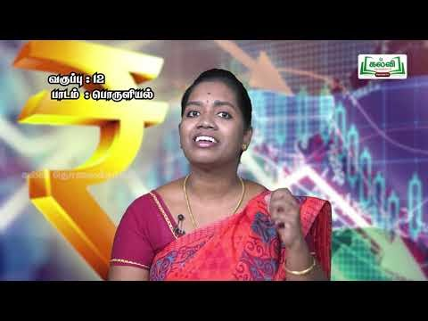 12th Economics Velai Vaippu Varumaanam Kotpaadugal Kalvi TV