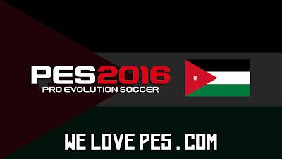 Jordan | Real Names | Players | PES 2016