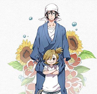 Barakamon Anime Poster