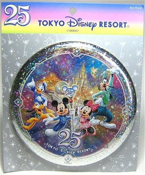 Tokyo Disneyland 25th anniversary jumbo button from our