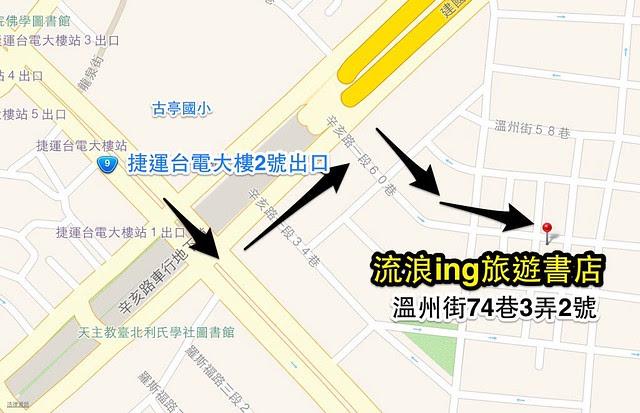 流浪ing旅遊書店-map
