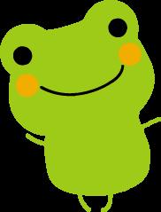 カエルちゃんのイラスト 無料イラストフリー素材