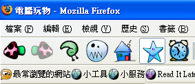 firefoxtheme-22