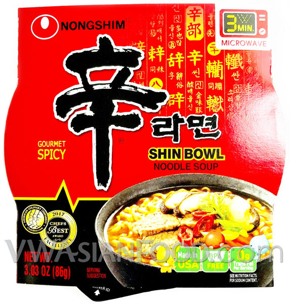 kyoto bowl nutrition facts