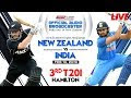 India vs Australia, Live Streaming by Star Sports 1 Live Match
