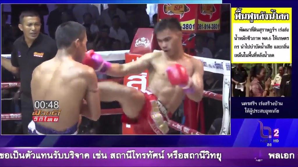 ศึกมวยดีวิถีไทยล่าสุด 3/4 5 กุมภาพันธ์ 2560 มวยไทยย้อนหลัง Muaythai HD - YouTube