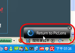 piclens-13