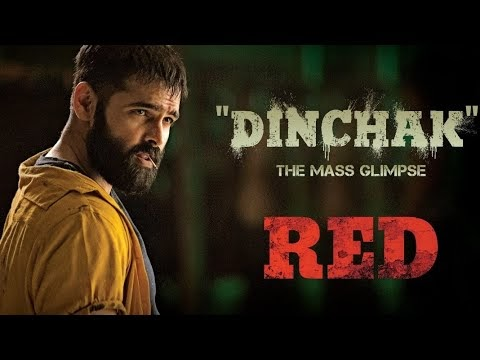 Dinchak Song Teaser | Red Movie Song become viral in Telugu