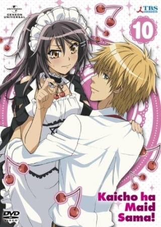 http://cdn.myanimelist.net/images/anime/3/29438l.jpg